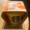 スターバックスコーヒーのマンゴープリン