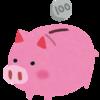 2017年4月 教育資金の投資運用結果 含み益10万円を達成!