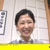 「ニュースチェック11」2月6日(月)放送分の感想