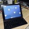 【雑記】iPad Air2用のinateckキーボード付きケース購入