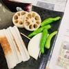 時短レシピ【卓上フライヤー】で野菜切るだけ。揚げたての天ぷら