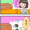 満喫!子供と行く箱根旅行