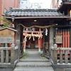 岬神社(土佐稲荷)と坂本龍馬。