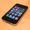 iPhone 4 購入