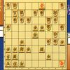 金銀が遊び駒