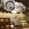 ラ・ブランジュリ・キィニョン エキュート上野店でちくわパン(上野)
