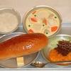 「学校給食の話」1〜全国学校給食週間が始まります。