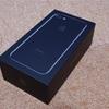 iPhone7 ジェットブラックが届いたよ!