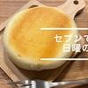 【Sunday's Morning】〜セブンイレブン〜