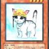 【新制限デッキ1】