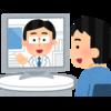 小児科のオンライン診療(遠隔医療)を行ってる医療機関