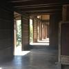 東京旅行二日目(4)。ボロ市通り沿いの世田谷代官屋敷。区立郷土資料館で北条幻庵覚書も拝見
