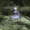 【FF14】 モンスター図鑑 No.052「シルヴァン・サウ(Sylvan Sough)」