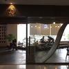 ハノイのワークカフェ@Nest by AIA
