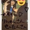 藤木愛|アキシブProject 122本目LIVE(2020/1/20)
