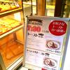 【天神モーニング】土曜日・早朝の天神で山盛りトーストのモーニングを。その後にお団子も。(神戸屋ブレッズ、駒屋)