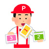 PayPay 最新トピックTOP5【7月版】PayPayリレーキャンペーンが始まる #ペイペイ