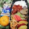 No.155 肉だけ酢豚