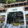マレーシアのイポーにある亀だらけのお寺!「サムポートン寺院」