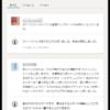 【はてなブログ】運営にフィードバックを送る方法~軽い要望などを伝えたい時に~