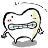 痛かった歯は治まりました〜day105〜