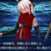 【FGO】沖田オルタ宝具Lv2、岡田以蔵宝具Lv5に・・・!!