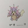 ピカチュウ(竜王コスプレ) Pikachu, Dragonlord style.