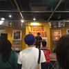 【広島ハルバン】シンリズムのライブに行ってみたのでチラッとレポート。