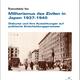 【自著紹介】『市民性と日本の軍国主義-1937年から1940年における言説と、政治的意思決定過程へのその影響』