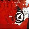 RED LINE / 吉田次郎 (2019 ハイレゾ DSD256)