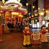 神戸のグルメ、南京町の食べ歩き(香港点心菜館・青龍)とアクセス