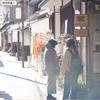 【奈良デート1泊2日】旅のスケジュール・予算・おしゃれカフェなど紹介【一月】