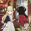 『シャドーハウス(1)』影と人形の不思議な物語の感想(ネタバレ注意)