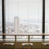 NTT西日本運営サイト「チエネッタ」に掲載されました