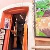 【ボリビア旅行者向け】かわいい革製品の店、紹介したい!