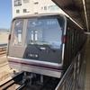 大阪メトロの新20系の違いとは…