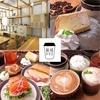 【オススメ5店】武蔵小杉・元住吉・新丸子(神奈川)にあるスイーツが人気のお店