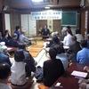 区政報告会にて・・・山田宏前杉並区長講演下さる