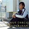 ウィクロスカップ東京反省文