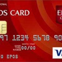 最短発行クレジットカード