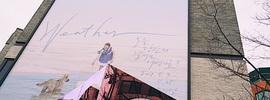 韓国でアート体験。フォトジェニックな展示空間で撮影。「D MUSEUM」