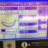 10/3 クソデブ走るの巻