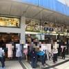 5月4日の工藤新一(江戸川コナン)誕生日に名探偵コナンプラザに行ったら大混雑だった!5月4日が誕生日の理由とは?東京駅期間限定ショップモザイクアートは良かった。