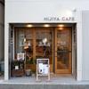 住吉「NIJIYA CAFE(ニジヤカフェ)」
