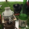 北海道ツーリング2017 三日目