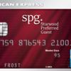 クレジットカードでマイルを貯めるという概念は捨ててください