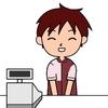 セブンイレブンのお届けサービス【セブンミール】でおトクにお買い物!ポイントサイト経由!