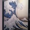 開館1周年!「すみだ北斎美術館」に行きました。~東京都墨田区