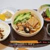 きつねうどんの日の記録/My Homemade Dinner, Udon Noodle/อาหารมื้อดึก