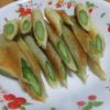 アスパラガスの調理法